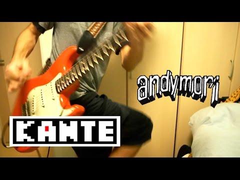 3ピースバンドに無理矢理リードギターを入れるとこうなる すごい速さ / andymori guitar cover