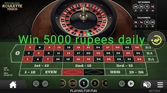 ROULETTE WINNING TRICK 100% working 10000 rupees
