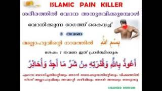 Pain killer Islamic Thumbnail