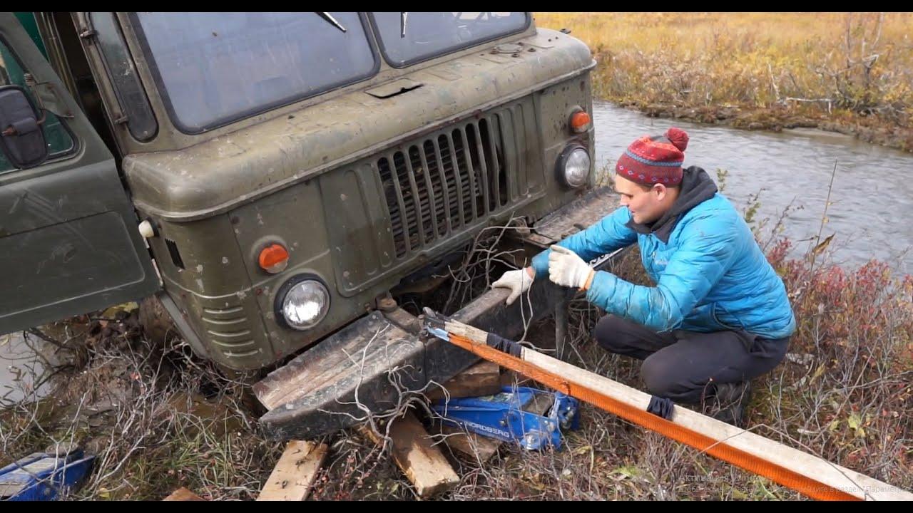 Говорили с кунгом лучше. Спасение ГАЗ-66 из болота. Роковая ошибка-2
