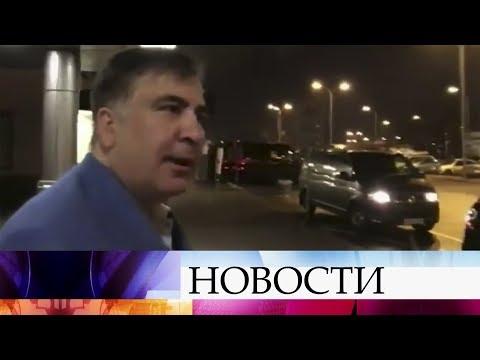Политика Михаила Саакашвили депортировали из Украины в Польшу, использовав спецназ.