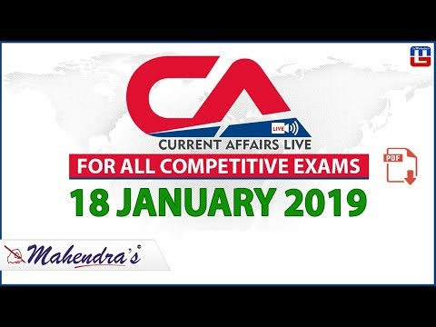 18 Jan 2019 | Current Affairs 2019 Live at 8:00 pm | UPSC, Railway, Bank,SSC,CLAT, State Exams