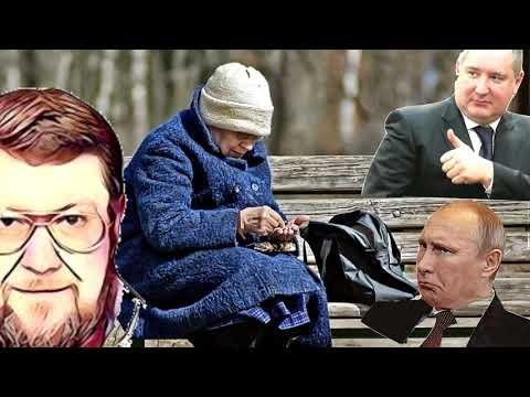 """""""НИКАКИХ СДВИГОВ ЗА 19 ЛЕТ ПРАВЛЕНИЯ ПУТИНА"""" Сатановский"""