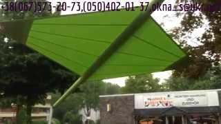 Маркиза от солнца разворачивается как парус для испытания защиты от дождя открытой площадки на улице(Изготовление и монтаж мобильного тента-паруса в Харькове и в Украине. +38(057)752-77-37,(067)573-20-73,(050)402-01-37 okna_s@ukr.net..., 2014-05-16T06:14:21.000Z)
