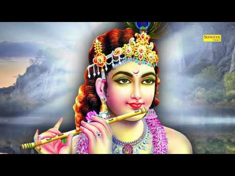 श्याम-की-बांसुरी-|-shyam-ki-bansuri-|-guddu-pathak-|-hansraj-railhan-|-shree-krishna-bhajan-2019