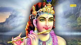 श्याम की बांसुरी   Shyam Ki Bansuri   Guddu Pathak   Hansraj Railhan   Shree Krishna Bhajan 2019