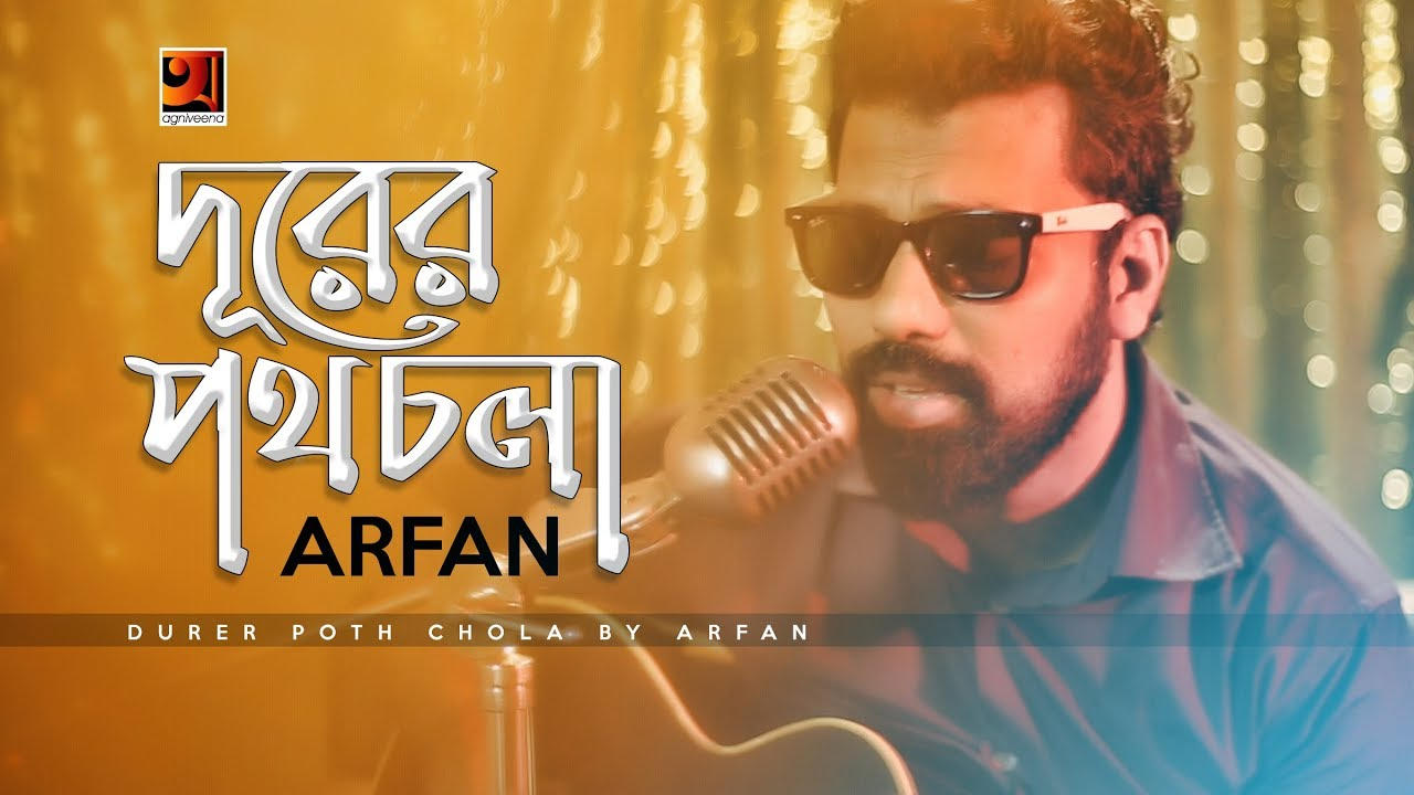 Image result for Durer Poth Chola F A Sumon New Bangla Song