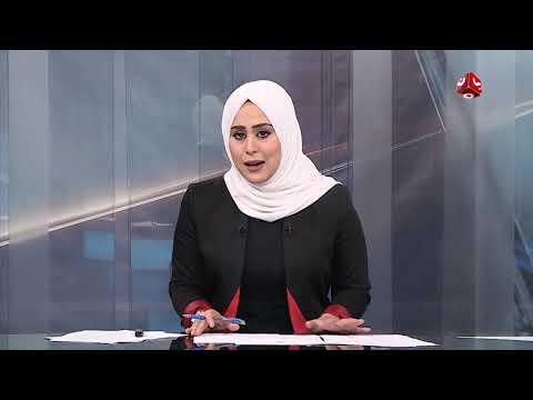 التحكم والرقابة الالكترونية على المواطنين ..وجه اخر لجرائم الحوثيين| المرصد الحقوقي | 11 - 12 - 2018