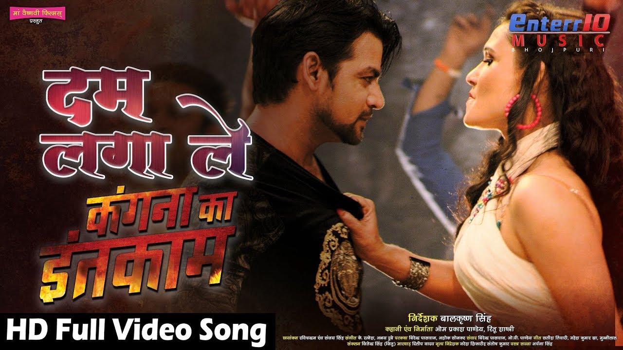 Watch: Bhojpuri Song 'Mor Akhiyan Jale Aag Bhitar' Ft  Naina Katkar, Ritu  Singh and Rajesh Singh