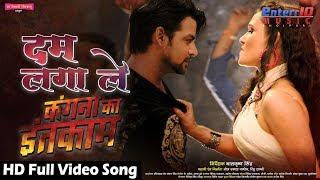 Jale Aag Bhitar जले आग भीतर Hit Bhojpuri Song 2018 New Bhojpuri Best Item Song Naina Katkar