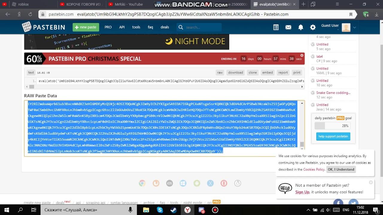 Free Robux Console Pastebin 2019 Utg Script Pastebin