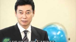 西村康稔SC経済産業大臣メッセージ2010.10.13