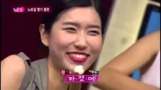 [ Game show Korea ]   Korean New Game   Funny Korean Game Show