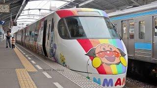 【車内放送】 アンパンマン列車!特急「いしづち9号」 発車後&到着前 / JR四国
