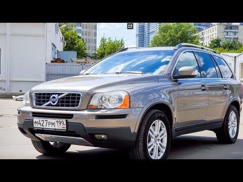 Почему Volvo XC90 стоит от 500 тыс. до 1.5 млн.?