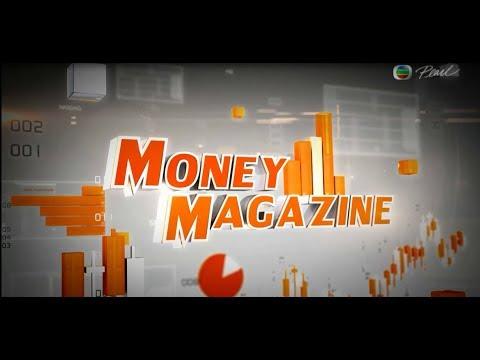 LF Logistics @ Money Magazine - TVB Pearl