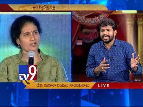 Hyper Aadi's Skits target women & vulnerable people    Social Activist Devi - TV9 Today