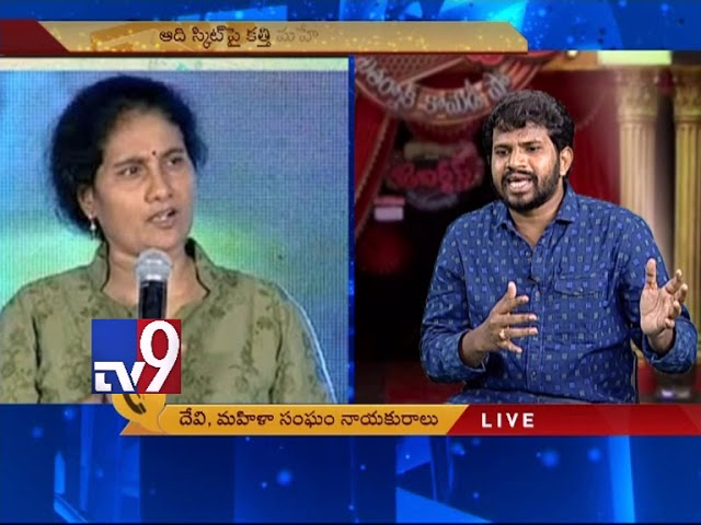 Hyper Aadi's Skits target women & vulnerable people || Social Activist Devi - TV9 Today