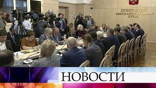 Проект закона о контрсанкциях может быть принят Госдумой в окончательной редакции до конца мая.