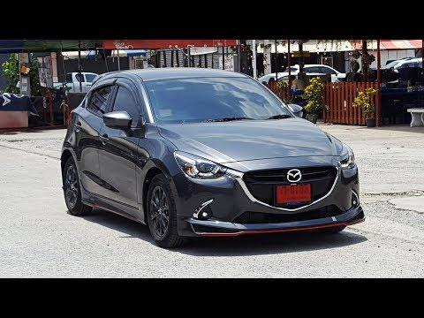 (ชุดแต่ง) New Mazda 2 Skyactiv 2019 รุ่น Drive 68 สเกิร์ตอุปกรณ์ของแต่งรถมาสด้าสีเทาใหม่ | คุณพลากร