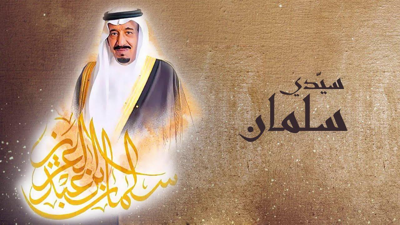 محمد عبده سيدي سلمان النسخة الأصلية Youtube