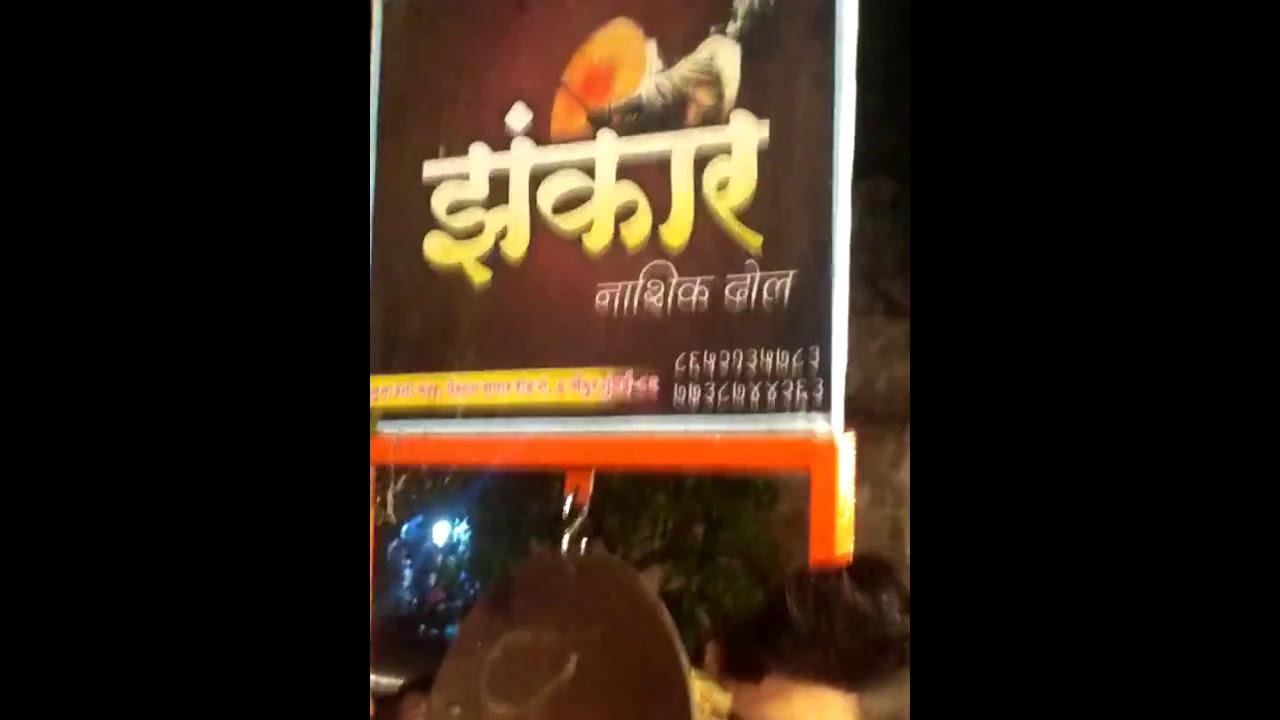 Don Chota Rajan's Ganpati | Aagman sohla 2017 | part -2