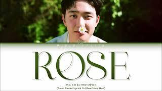{VOSTFR} D.O. (디오) EXO (엑소) _ 'ROSE' (Color Coded Lyrics Fra…