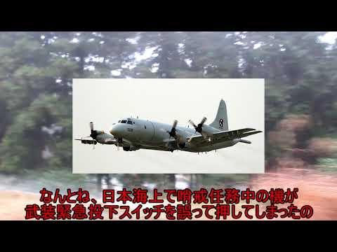 お笑い韓国軍第四話 海軍装備編 軍事解説第五回