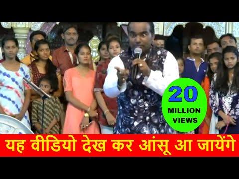 विपिन पोरवाल  ने  गया  बेटियों पे Naya  गीत  सुनकर  रो  पड़े  सभी लोग -Emotional Song Ever 2017