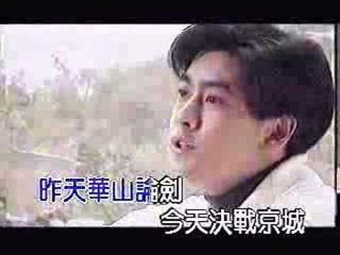戲 夢 -  Jimmy Lin 林志穎