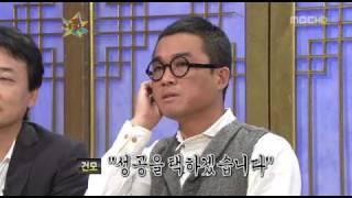 김건모 다시 출연-왜? 1편에서 망치고