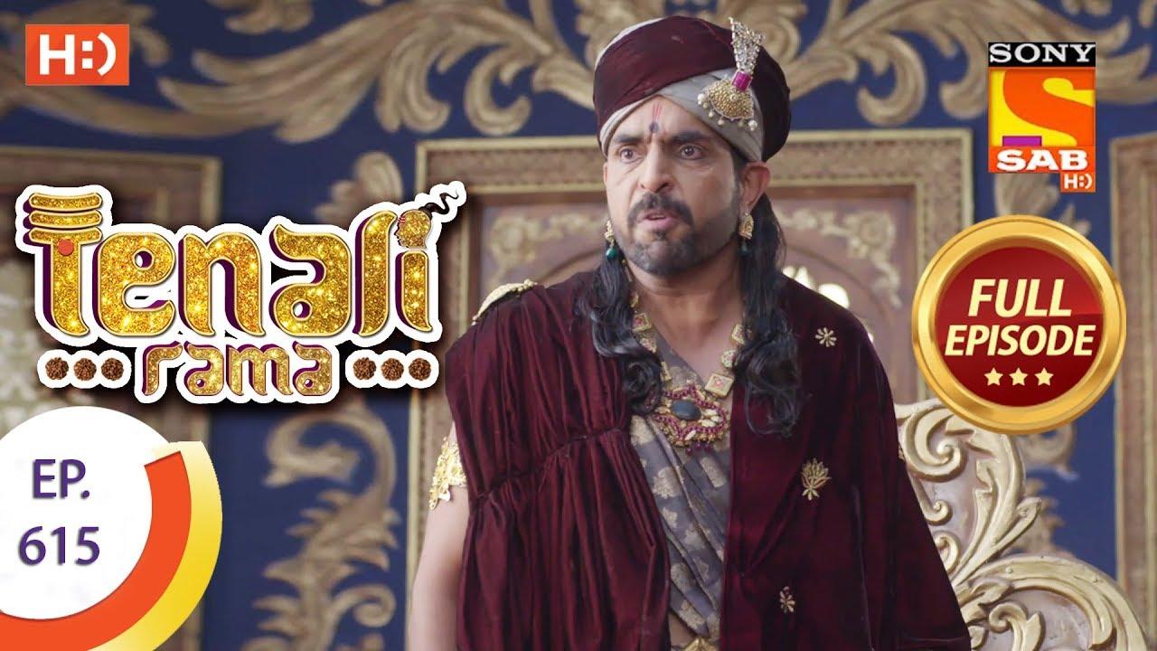 Download Tenali Rama - Ep 615 - Full Episode - 11th November, 2019