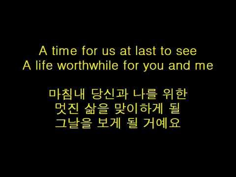 Loreena Mckennit - A Time for Us lyrics (가사 한글 번역)