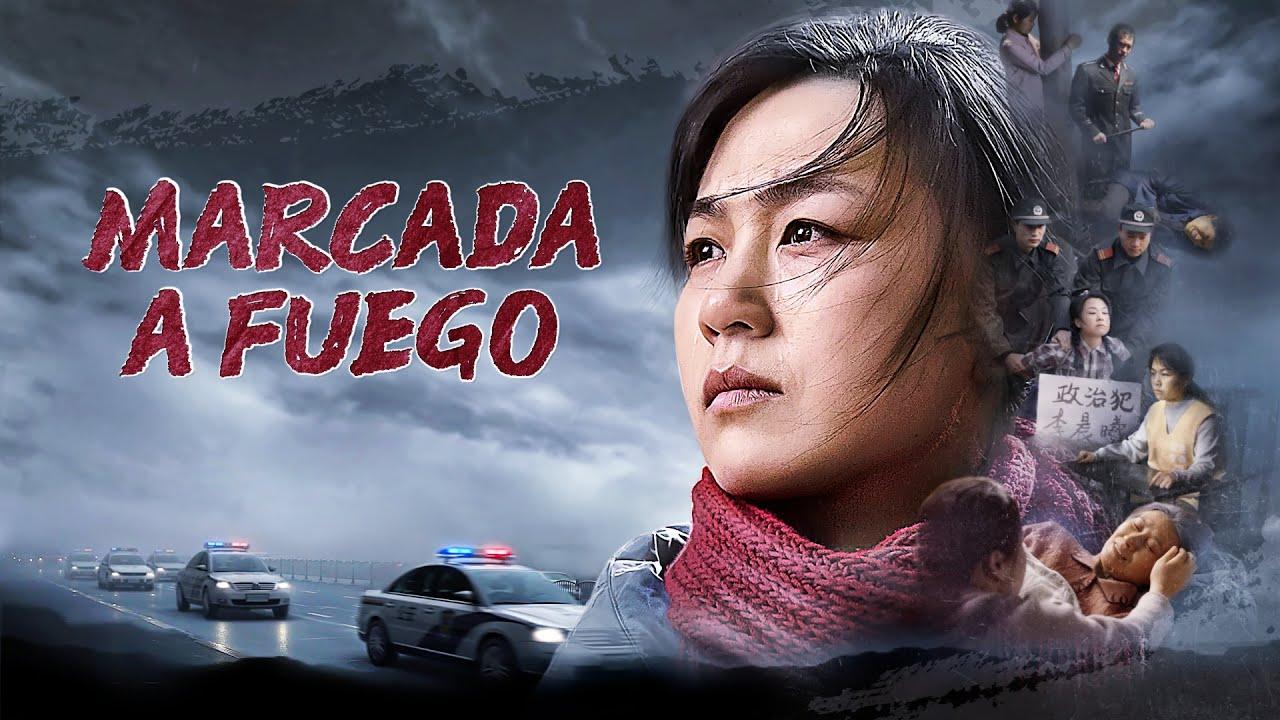 """Película cristiana """"Marcada a fuego""""   Tráiler (Español Latino)"""