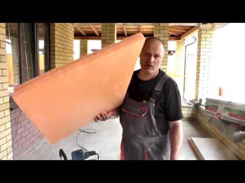 видео: Укладка тёплого пола