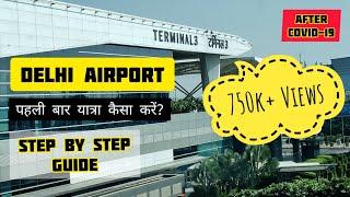 Delhi Airport Terminal 3 Complete Information   Indira Gandhi International Airport New Delhi