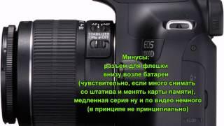 EOS 1100D Kit_ фотоаппарат canon 1100d kit_(Достоинства фотоаппарат canon 1100d kit: 1) Соотношение