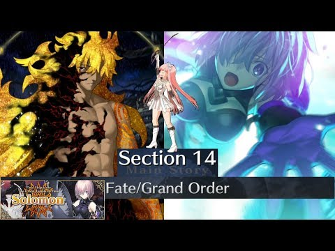 [Solomon - Chapter 14 | Goetia Final Fight ~ Medb Solo] Fate/Grand Order NA (Final Battle)