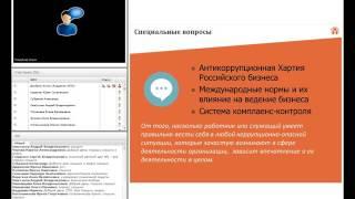 видео Антикоррупционная политика в РФ