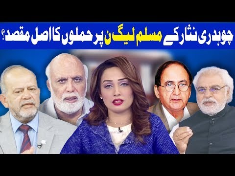 Think Tank With Syeda Ayesha Naaz - 23 December 2017 - Dunya News