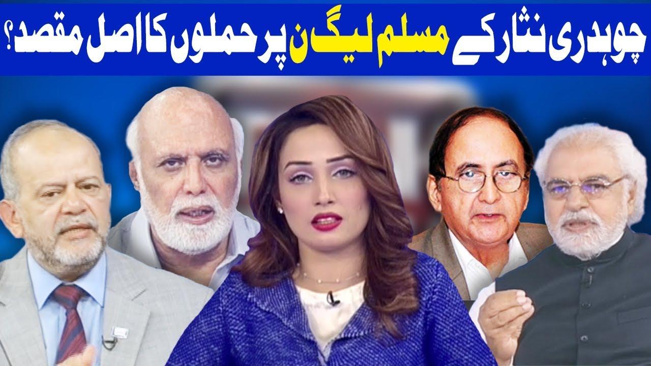 Think Tank With Syeda Ayesha Naaz - 23 December 2017 - Dunya News