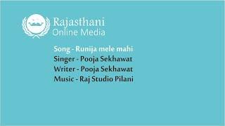 New Rajasthani Song | Runicha Mele Mahi | New DJ Dance Song 2018