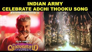 Viral Video : Indian Military Reaction For Adchi Thooku Viswasam Song