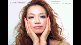 2010年7月31日にリリースした espernazaイメージソング「SHINING STAR」...