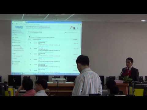 อบรมระบบบริหารงารวิจัยแห่งชาติ NRMS ช่วง ถาม-ตอบ