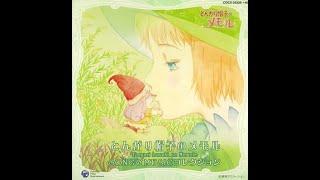古川登志夫さんが、歌われるリュックマンのテーマを、ピアノで耳コピし...