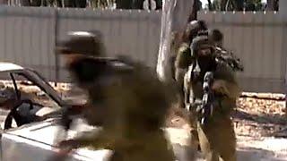 Как работает израильский спецназ