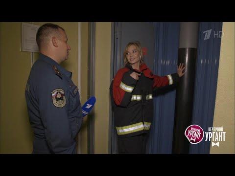 Острый пожарный репортаж