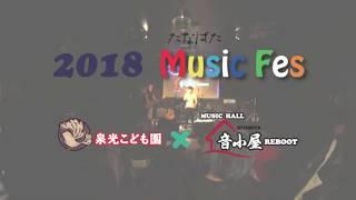My SunShine(ROCK'A'TRENCH)/【AMORーⅡ】 メイちゃんの執事 ドラマ 七夕...