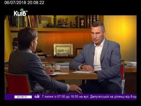 Телеканал Київ: 06.07.18 Київ Live Кличко